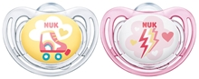 Pacifier Si 2,1 Ine S2 Frees Girl 2/B New